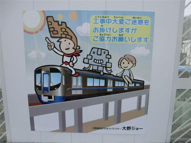 西鉄大牟田線の高架化も着実に進行中です。<br /><br />本日はこの事業をぶらりしてみることとしましょう…