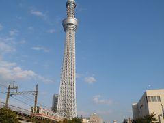 東京&千葉 房総半島