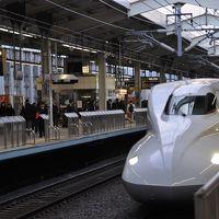 東海道新幹線のN700系のぞみで東京~新大阪間で無線LANを試してみました。