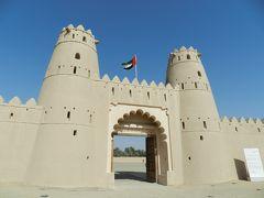 踏んだり蹴ったりのドバイ一人旅4(UAE唯一の世界遺産アル・アイン編)