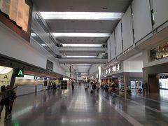 別府旅行① 羽田空港 ~ 大分空港 ~ リゾーピア別府 ~ 別府駅周辺観光