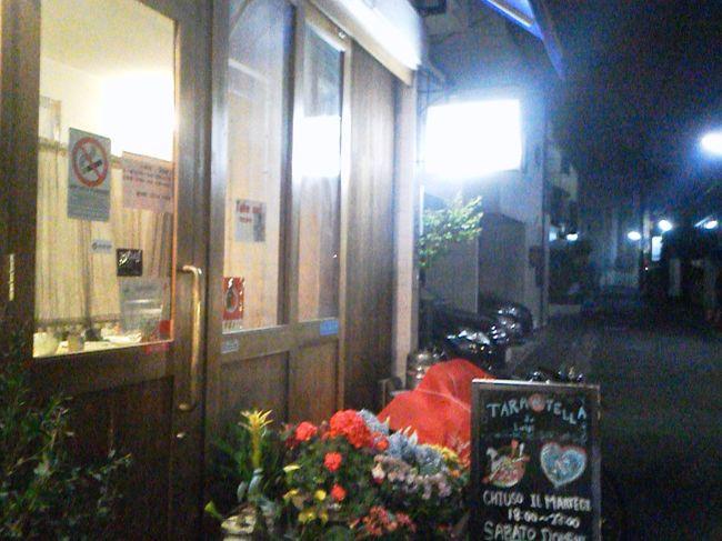 白金高輪にある「タランテッラ ダ ルイジ」で女子会です<br /><br />ここは、ピッツァとナポリ料理が評判なんだって<br /><br />とっても、楽しみです (*^_^*)<br /><br />