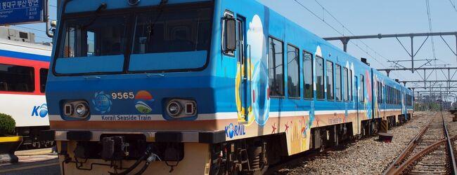 2012年GW コリアレールパスで行く韓国鉄道...