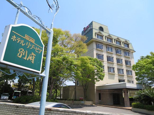 <br />リゾートトラストのホテル、リゾーピア別府をご紹介いたします。<br /><br />同じリゾーピアでも、箱根や熱海と違って、極端に情報が少ない<br /><br />リゾーピア別府。<br /><br />メンバーの方の参考になれば、幸いです^^<br /><br />http://reserve.resort.co.jp/hotels/smc/bep/