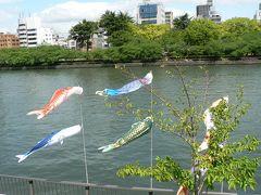 日本の旅 関西を歩く 大阪、天満橋の渡辺津、八軒屋、小楠公義戦の碑周辺