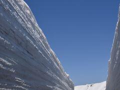「 雪の大谷ロード / 立山黒部 アルペンルート 【2】 」 2013