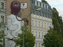 ドイツ一周の旅 6都市目 ベルリン