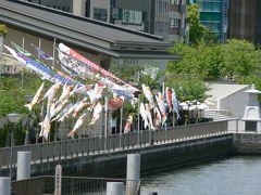 日本の旅 関西を歩く 大阪、大川、天満橋、南天満公園周辺