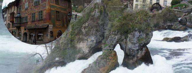 欧州一のラインの滝があるシャフハウゼン