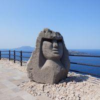 伊豆七島 新島の山と史跡散歩・温泉めぐりの旅