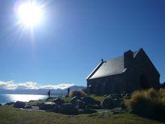 2013GWは初秋のニュージーランドへ(その6)~南島テカポ湖・北島オークランド~