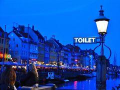 水辺に広がる美しくスマートな街・コペンハーゲン