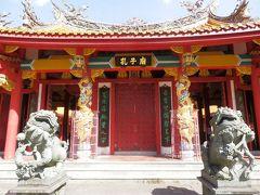九州北部2013GW旅行記 【2】長崎2(孔子廟、唐人屋敷跡他)