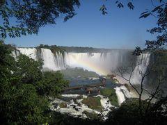 ついに実現☆南米で目の保養 4 ~イグアスの滝・ブラジル編~