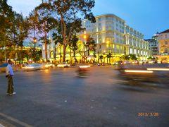 ANAマイレージクラブ会員限定ツアーで行くベトナム・ホーチミン③ホテル・観光・グルメ