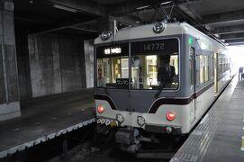 2013年5月「富山県置県130年記念乗り放題きっぷ」の旅2(富山地鉄線1)