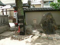 日本の旅 関西を歩く 大阪、大阪天満宮(おおさかてんまんぐう)松尾芭蕉句碑周辺