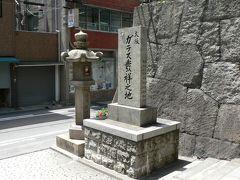 日本の旅 関西を歩く 大阪、大阪天満宮、天神橋筋商店街、大阪ガラス発祥の地碑周辺