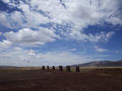 女ひとり冒険の旅★ラパス⇔乾季ウユニ塩湖 in ボリビア
