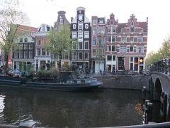 もう一度アムステルダム