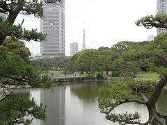 浜離宮とシンフォニー東京湾遊覧
