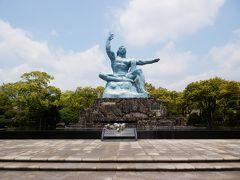 九州北部2013GW旅行記 【5】長崎5(原爆資料館、平和記念公園他)