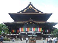 2007 信濃・越後・会津ぐるっとぶらり旅【その2】長野・善光寺ぶらぶら
