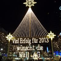 年末年始はドイツで ②ベルリン編