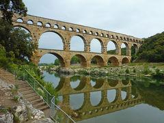 南フランス・プロバンス地方ひとりドライブの旅 その5 ポン・デュ・ガール(水道橋)観光