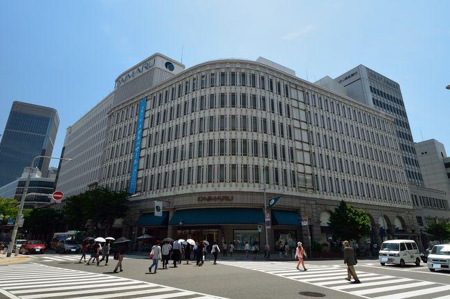 平日の休日、何処かに行きたいなと考え最近行っていない神戸・旧居留地をブラブラしてきました(^。^)