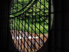 新緑もまた美しく~虹の苔寺 東福寺塔頭 光明院~