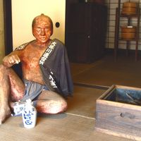 島田宿大井川川越遺跡〜田代の郷温泉「伊太和里の湯」