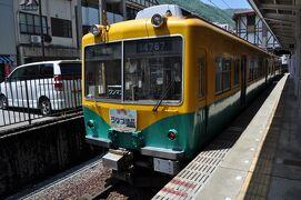 2013年5月「富山県置県130年記念乗り放題きっぷ」の旅4(富山地鉄線3)