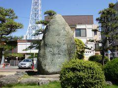 松山から内子・大洲、宇和島への旅(一日目)~正岡子規に秋山兄弟、道後温泉。明治の薫る松山市内を巡ります~