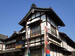 松山から内子・大洲、宇和島への旅(二日目)~木蝋に紙。農村と商品経済を結びつけた在郷町の繁栄の歴史が残っています~