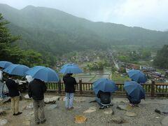 高山、白川郷に行ってきました。