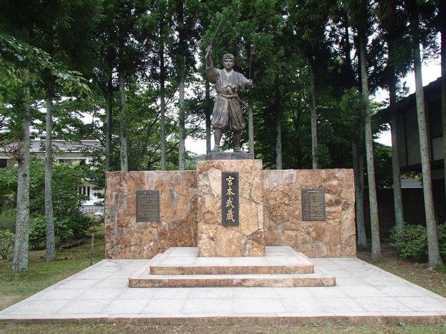 宮本武蔵生誕地に行ってきました。行は、智頭急行智頭線の宮本武蔵駅で降りて、帰りは、自転車で帰ってきました。