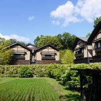 里山の原風景を見ながら温泉での〜んびり♪伊豆高原「きらの里」&蕎麦打ち体験<再訪>