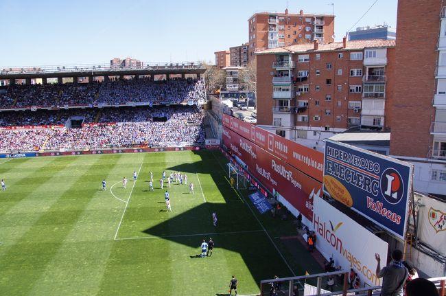 4月14日。<br />マドリード滞在2日目は日曜日、この日はマドリード市内でサッカーの試合が2試合開催された。カッコ内は最終順位。<br /><br />①12時~<br />ラージョ・バジェカーノ(8位)vsレアル・ソシエダ(4位=CL出場)<br /><br />②17時~<br />アトレチコ・マドリード(3位=CL出場)vsグラナダ(15位)<br /><br />時間差もあるので、ハシゴで観戦。<br /><br />リーガといえばレアル・マドリードとFCバルセロナの2大巨頭が有名だが、実はリーガはその他のチームも非常にレベルが高いしサポーターも熱く見ごたえがある!<br />そんなマニアックなリーガファンの参考になれば…という訳で日本ではなかなか知る事のできない2強以外の試合の様子をお伝えします。<br /><br />まずは①の試合から。