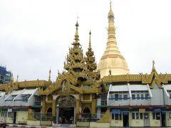 ミャンマー 「ミンガラパ」って「こんにちは」です。