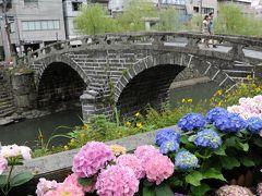 長崎の旅(2)紫陽花まつり