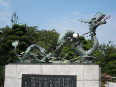 おしどり夫婦の韓国世界遺産をめぐる旅 1