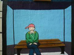 初夏のプサン・気ままに一人旅♪ 2日目-② ~梵魚寺・釜山大・東莱 街歩き~