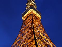 2013年 GW 東京街歩き Part3(やっぱり私は東京タワー世代?レインボーに輝く東京タワー!)