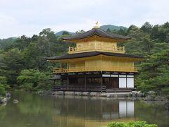 《東京から日帰り》#6 京都府 京都市の定番観光地を1日でどれくらいまわれるか??