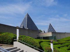 庭園紀行(59)・・・仁摩サンドミュージアム