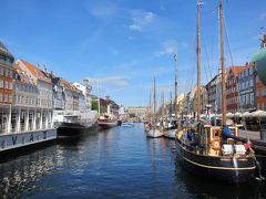 2013 美しき大自然を旅する北欧4カ国 コペンハーゲン(2) 帰国