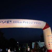 いわて銀河100kmチャレンジマラソンに行って来ました(あと、チャグチャグ馬コ見物とか)