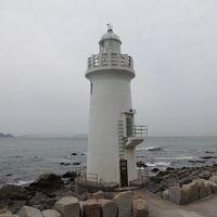 ☆大アサリが食べたくて伊良湖へ☆ 伊良湖岬・灯台、渥美たまご牧場(1)