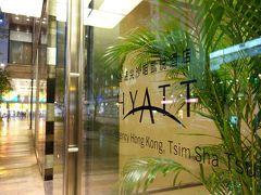 ハイアット リージェンシー 香港 チムサーチョイ ホテル Hyatt Regency Hong Kong Tsim Sha Tsui Hotel